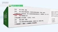 天草丹参保心茶——蒋大为篇30秒