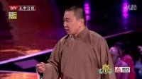 《智取威虎山》苗阜 王声 北京电视台版