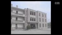 烈山区海孜实验小学2009年前旧貌