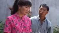 云南山歌剧 《真爱无悔-全集》