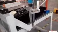 机器人集成-打螺丝