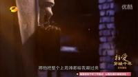 《锦绣缘华丽冒险》湖南卫视上海滩版宣传片