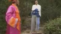 傅紅雪傳奇.1989.EP02