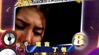 【TVB8金曲榜】2015年度第13周榜单TOP10~TOP4歌曲