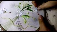立体刺绣 雏菊花束 立体刺绣视频教程