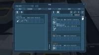 【红叔直播实录】太空工程师★SpaceEngineers - 开启认真探索模式![3]