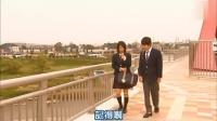 东京少女櫻庭奈奈美 01