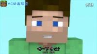 我的世界中文动画-Skyblock地图体验-FazadeAnimations