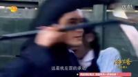 《锦绣缘华丽冒险》湖南卫视剧情篇宣传片