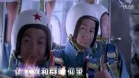 duang!中国空军最新招飞宣传片震撼发布 - 《勇者的天空》