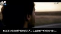 【牛男励志】2014年最佳演讲——梦想(Dream)