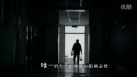 失独母亲帮扶计划公益宣传片