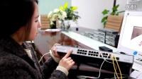光网视POE交换机视频说明书-POE33024PF千兆24口POE交换机