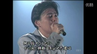 1989年-德永英明-第22回日本有線大賞-恋人