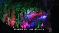 连州地下河(邓春兰连州话解说)_标清
