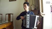 手风琴练习1