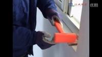 铝合金推拉窗安装视频1
