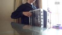 手风琴练习3