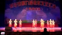 艳霞广场舞   团队演出 印度舞《火红爱情》
