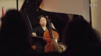 卢托斯拉夫斯基国际大提琴比赛 第一天