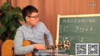 【玄武吉他教室】乐理教学 第十四课 延音记号和附点音符的符号表达