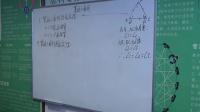 20150302八年级下三角形的证明(翻转课堂)