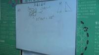 20150302八年级下三角形的证明2(翻转课堂)