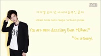EXO-K - Angel (你的世界) [Into Your World]