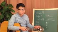 【玄武吉他教室】乐理教学 第十三课 休止符符号表达概念