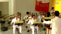 惠州市炫舞之光艺术团华梦乐团排练《金蛇狂舞闹新春》