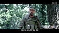 吴京主演电影 战狼 终极预告