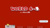 无敌霸金龙超级马里奥3D世界无节操全收集演示第七期