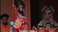 四郎探母-盗令 程青 鞠小苏 康清涛