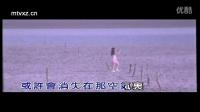 刘芳 - 如果今生不能在一起