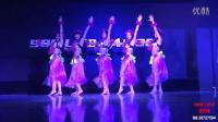 招远大龙《YES LIFE 流行舞》草裙舞 WAKA-WAKA 舞蹈展示