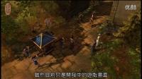 【游戏资讯】河洛工作室复活,上海软星重组