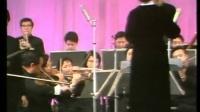 胡坤与梅纽因勋爵及中国国家交响乐团演奏埃尔加协奏曲中国首演(1997.10.18)第一乐章(a)/贺