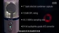 NAMM 2015_ iRig Mic Studio 超便携大振膜数字麦克风中文字幕