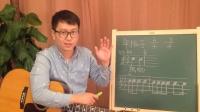 【玄武吉他教室】乐理教学 第十七课 42拍43拍的概念