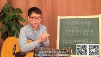 【玄武吉他教室】乐理教学 第十九课 切分音和三连音的概念练习范例