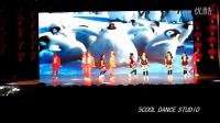 2015年企业年会舞蹈编排