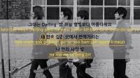 《爱情光》歌词韩语教学