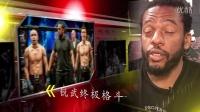 MMA著名裁判Herb Dean恭祝中国观众新年好