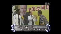 神奇恶搞视频合集_金坷垃!