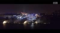 航拍庆典广场喷泉-【世博城】-花絮-那些被割爱的镜头-壹