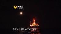 海钓视频1