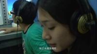 广州大学新闻与传播学院院庆宣传片