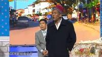 宋小宝 小沈阳 赵海燕2014辽宁卫视春节联欢晚会小品《买单》