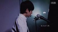 王源自弹自唱《残酷月光》TF少年GO!第三季第1期