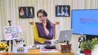 《晓鸥时尚说》第十四期——《春季九头身穿搭秘笈》2015年3月6日